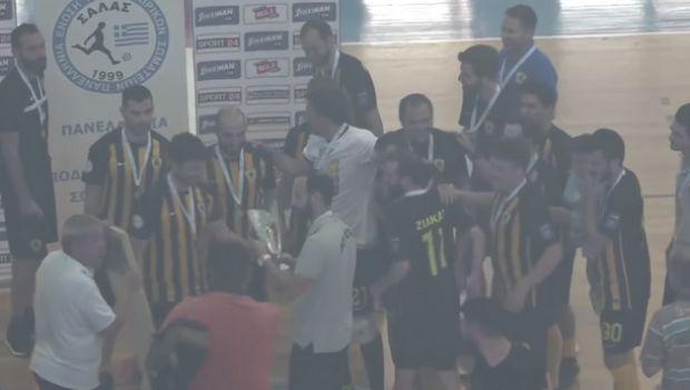 Το Super Cup στην ΑΕΚ!