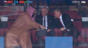 VIDEO: Η «απολογία» του Πούτιν στον Πρίγκιπα της Σαουδικής Αραβίας για το 1-0 της Ρωσίας