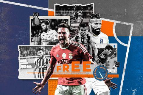 Οι ελεύθεροι ποδοσφαιριστές στο μεταγραφικό παζάρι του Ιανουαρίου