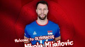 Ολυμπιακός βόλεϊ ανδρών: Ανακοίνωσε Νίκολα Μιγιαΐλοβιτς