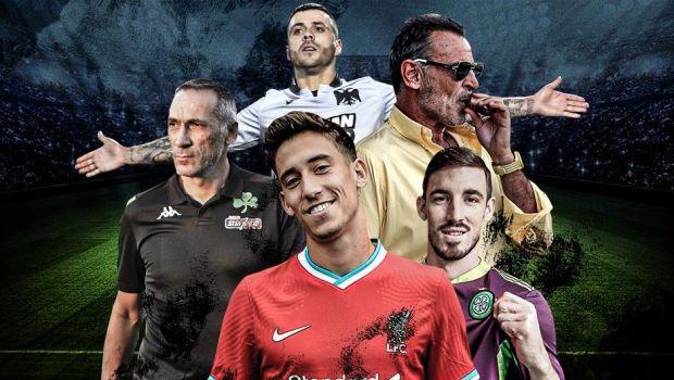 Οι 10 σημαντικότερες ποδοσφαιρικές ειδήσεις στην Ελλάδα μέσα στο καλοκαίρι