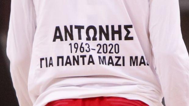 Ολυμπιακός: Μπλουζάκια με το όνομα του Αντώνη Νταή στο ΣΕΦ