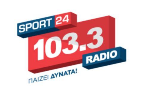 Οι πρωταγωνιστές μιλούν στον Sport24 Radio 103,3