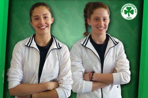 Επίσημο: Στον Παναθηναϊκό οι αδερφές Βογιατζόγλου