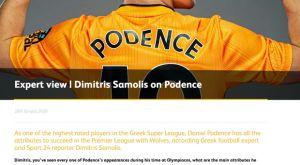 Η Γουλβς ζήτησε τη γνώμη του Sport24.gr για τον Ποντένσε