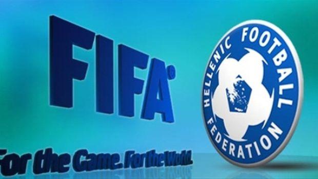 Επιτροπή Παρακολούθησης της FIFA:
