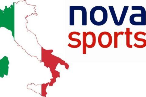Το Κύπελλο Ιταλίας στα κανάλια Novasports!