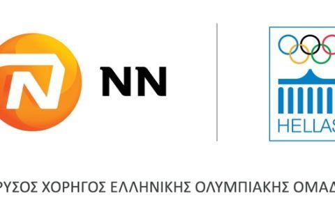 ΝΝ Hellas: Χρυσός Χορηγός της ΕλληνικήςΟλυμπιακής Ομάδας 2018-2020