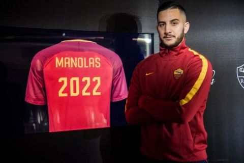 Επίσημο: Ο Μανωλάς στη Ρόμα μέχρι το 2022