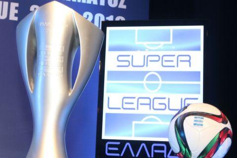 Αναβολή και επίσημα στην Super League