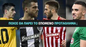 H Super League 2019/2020 παίζει από τώρα στο Stoiximan.gr