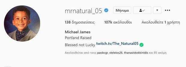 Το Instagram profile του Μάικ Τζέιμς