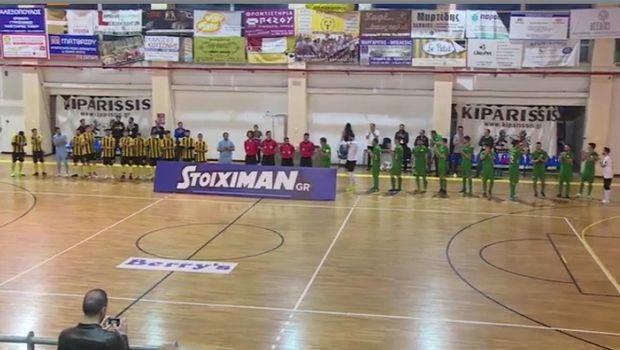 Stoiximan.gr Futsal Super League: Η κλήρωση και οι αλλαγές στο format