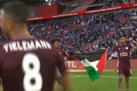 Ποδοσφαιριστές της Λέστερ πανηγύρισαν το FA Cup με σημαία της Παλαιστίνης