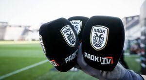 """ΠΑΟΚ: """"ΤΟ PAOK TV δεν φοβάται να δείξει τα πάντα"""""""