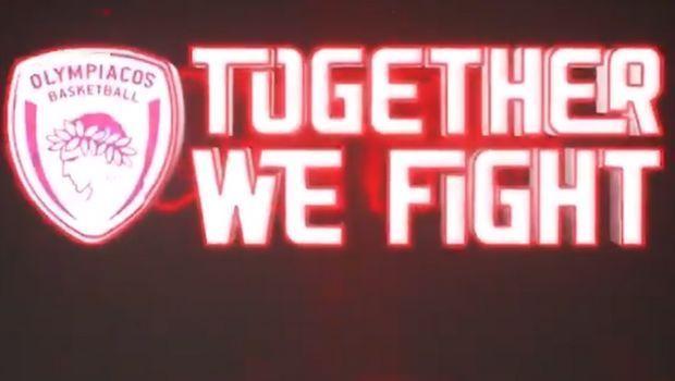 Ολυμπιακός: Το εντυπωσιακό promo video για τον αγώνα με την Ζάλγκιρις