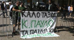 Ο «οικουμενικός» αποχαιρετισμός στον Παύλο Γιαννακόπουλο (Photos)