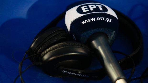 Τα μεγάλα ποδοσφαιρικά τουρνουά της FIFA και της UEFA μόνο στην ΕΡΤ