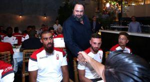 Ολυμπιακός: Με Μαρινάκη το δείπνο με τη Νότιγχαμ Φόρεστ