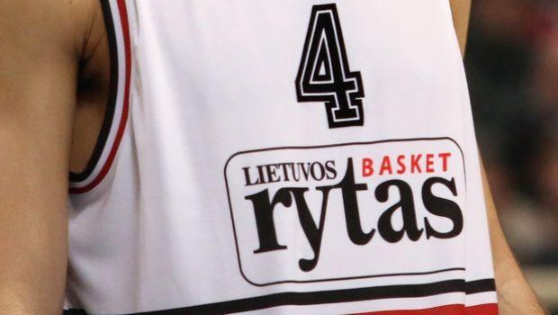 Άλλαξε όνομα (και επίσημα) η Λιέτουβος Ρίτας