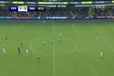 Φένλο - Παναθηναϊκός: Μπέρδεμα με το σκορ, η τηλεόραση έβαλε 2 γκολ στους πράσινους με τη σέντρα