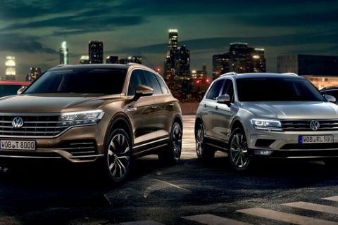 Μεγάλες προσφορές και από τη Volkswagen