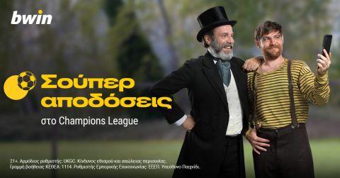 Top-10: Οι κορυφαίοι τελικοί στην ιστορία του Champions League