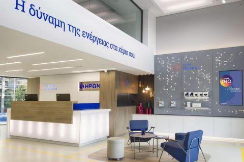 Ο ΗΡΩΝ εγκαινιάζει τα νέα του καταστήματα σε Αθήνα, Πειραιά, Βόλο και Πάτρα