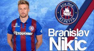 Τέλος και επίσημα ο Νίκιτς από την Κέρκυρα