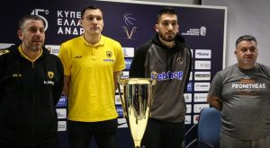 Κύπελλο Ελλάδας: Ημέρα τελικού, για το πέμπτο η ΑΕΚ, για το πρώτο ο Προμηθέας