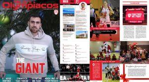 We Are Olympiacos: Εκτο τεύχος με συνεντεύξεις Μιλουτίνοβ – Γέμελος
