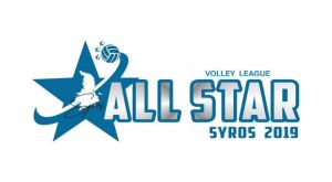 Βόλεϊ ανδρών: Οι ομάδες του All Star Game