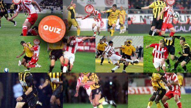 QUIZ ΑΕΚ-Ολυμπιακός: Ποιος παίκτης είναι;