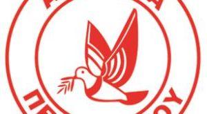 Αλλαγη σελιδας με νεα ηγεσια στην Άμιλλα Περιστεριου