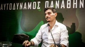 Γιαννακόπουλος: Την Πέμπτη (18/7) η παρουσίαση του PAO Alive