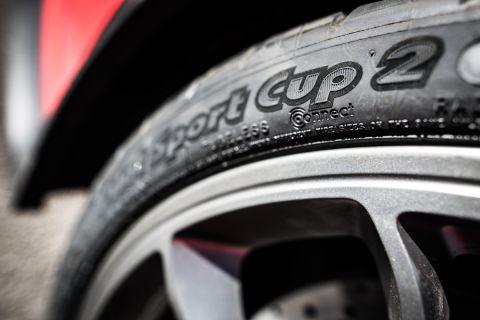 ΝέοελαστικόMichelin Pilot Sport CUP2 CONNECT