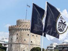 ΠΑΟΚ: Όλη η Θεσσαλονίκη σε ρυθμούς κούπας!