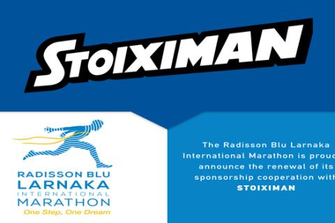 Ξανά μαζί Stoiximan και Radisson Blu Διεθνή Μαραθώνιο Λάρνακας