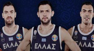 Παγκόσμιο Κύπελλο: Οι τρεις σωματοφύλακες της Ελλάδας