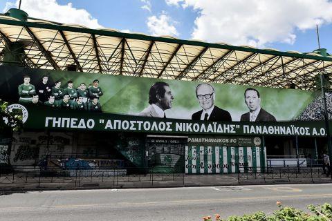 """Η πρόσοψη του """"Απόστολος Νικολαΐδης"""" με αφορμή την επέπειο για τα 50 χρόνια από τη συμμετοχή του Παναθηναϊκού στον τελικό του Κυπέλλου Πρωταθλητριών 1970-1971 στο """"Γουέμπλεϊ"""""""