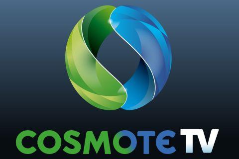 Το σήμα της Cosmote TV
