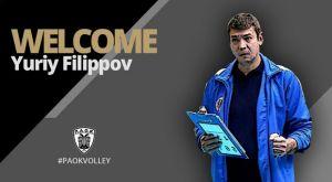 ΠΑΟΚ βόλεϊ ανδρών: Επίσημα νέος προπονητής ο Γιούρι Φιλίποφ