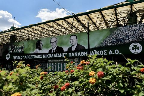 Η πρόσοψη της Λεωφόρου με τον Γιώργο Καλαφάτη, τον Απόστολο Νικολαΐδη και τον Παύλο Γιαννακόπουλο