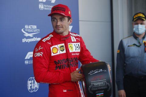 O Σαρλ Λεκλέρ πήρε την pole position στις κατατακτήριες δοκιμές στο γκραν πρι του Μπακού (5 Ιουνίου 2021)