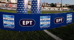 """ΕΡΤ στη Super League 2: """"Μη ρεαλιστική αντιπρόταση"""""""