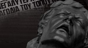 ΑΕΚ: Το συγκινητικό μήνυμα για τα 21 θύματα της Θύρας 7