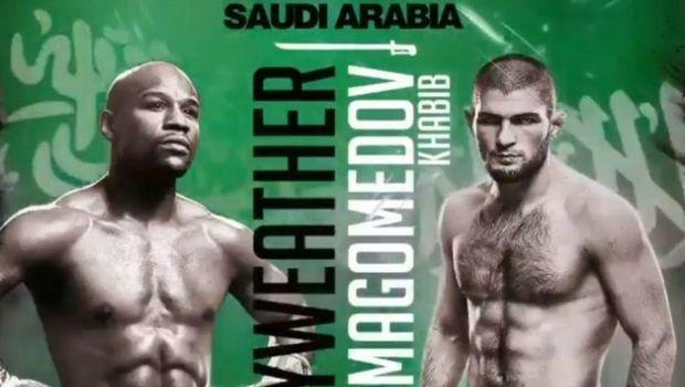 Ήταν κλεισμένο το παιχνίδι του Khabib με τον Mayweather στην Σαουδική Αραβία!