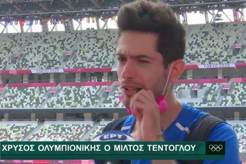 Μίλτος Τεντόγλου: Έμαθε από τους δημοσιογράφους τι ώρα είναι η απονομή των μεταλλίων
