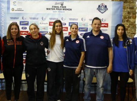 6bf0835cd2a2 Η συνέντευξη Τύπου για το Stoiximan.gr Final Four του Κυπέλλου ...