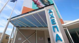 Κορονοϊός: Ο Γ.Σ Ηρακλής παραχωρεί τις εγκαταστάσεις του στο ΑΧΕΠΑ